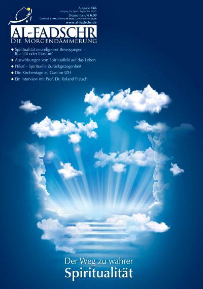 AF - Cover - 146 - Der Weg zu wahrer Spiritualität